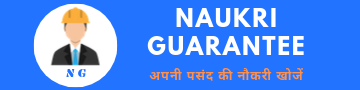 Naukri Guarantee