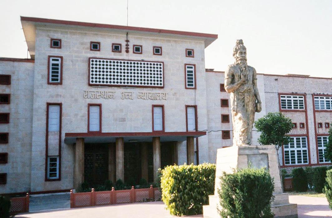 Rajasthan-High-Court-jaipur