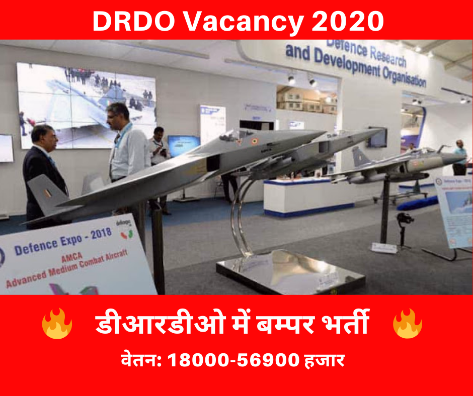 DRDO Vacancy 2020