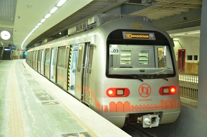 जयपुर मेट्रो रेल