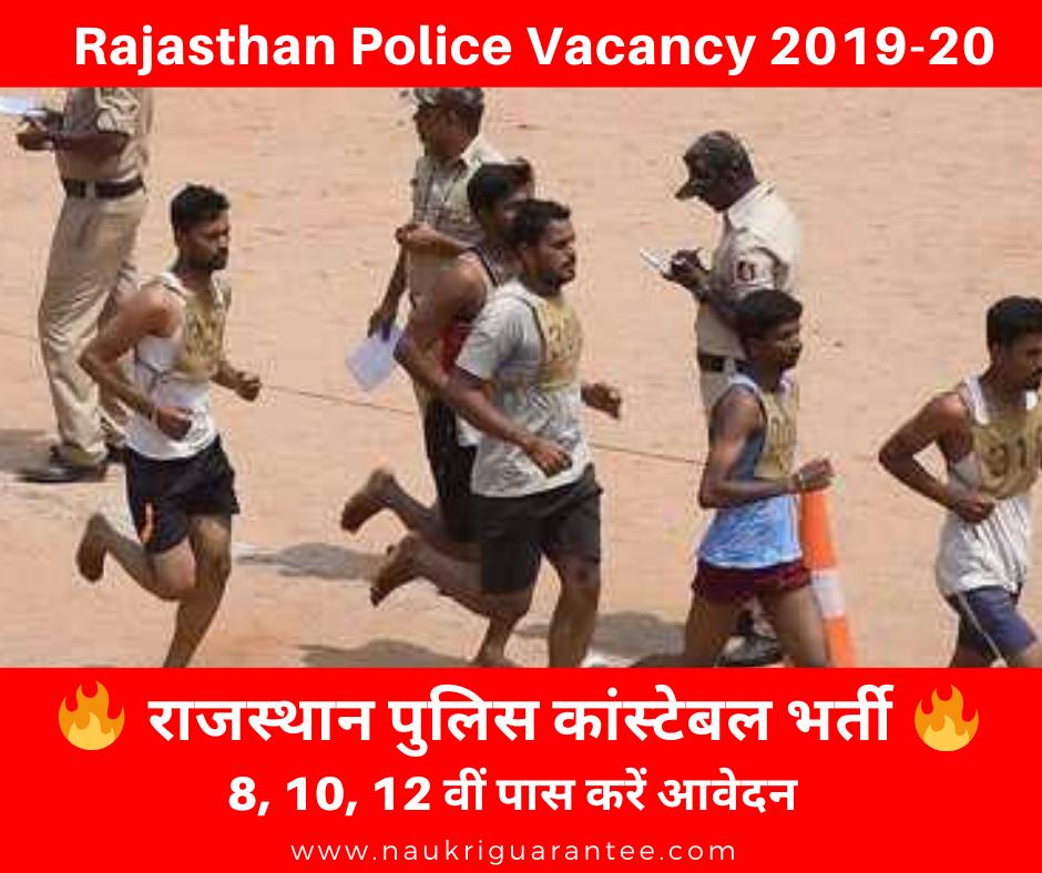 rajasthan police constable vacancy
