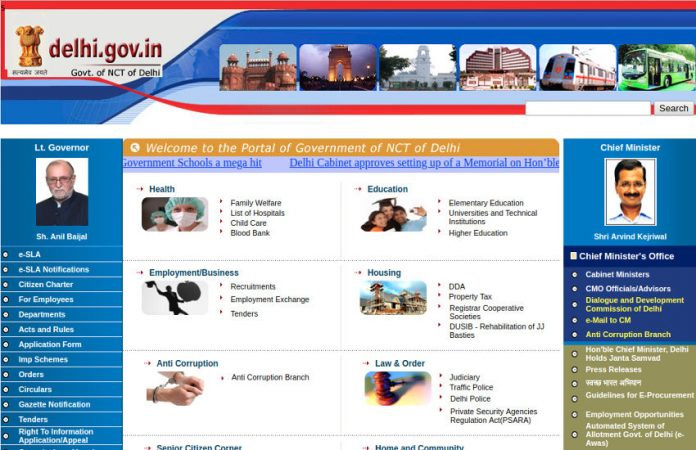 delhi_govt_jobs