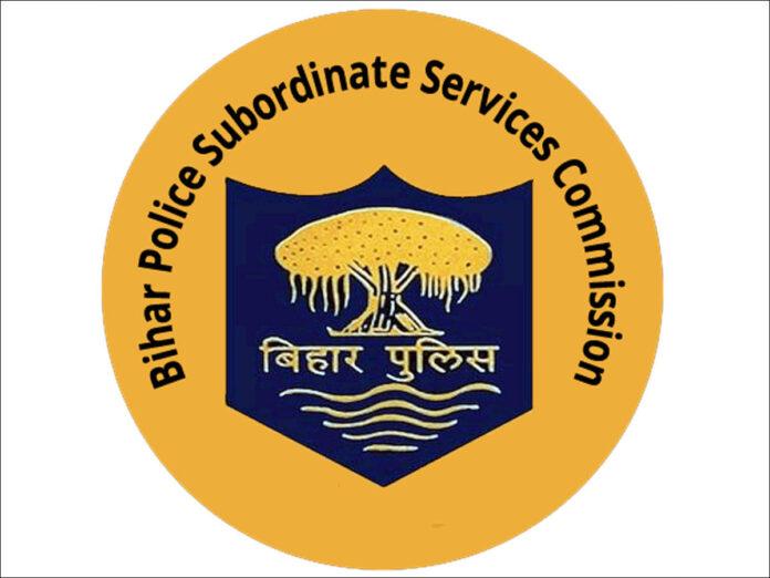 Bihar Range Officer of Forests