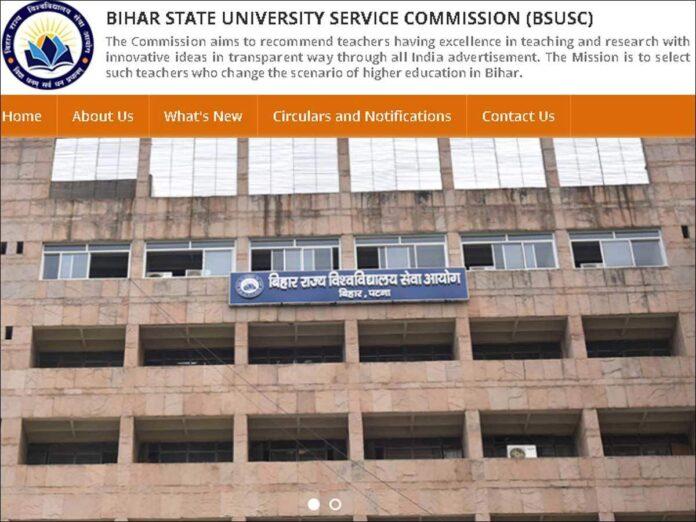 Bihar State University Service Commission