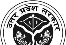 uttar-pradesh-government
