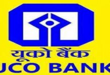 uco bank bharti 2020