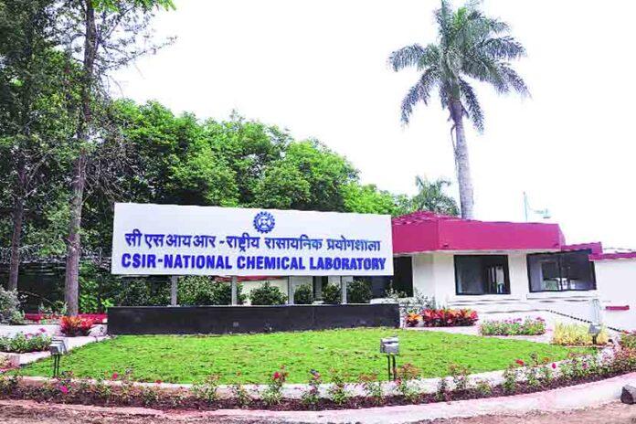 राष्ट्रीय रासायनिक प्रयोगशाला
