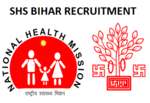 Community Health Officer
