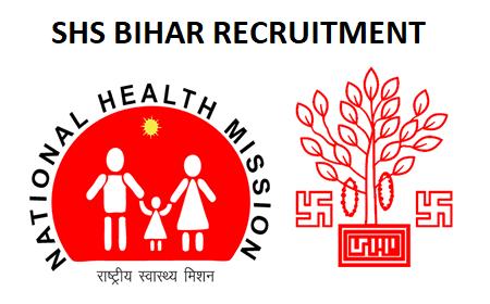 Community Health Officer