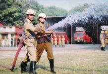 Bihar Police Fireman