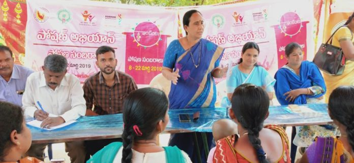 Child Development Project Officer