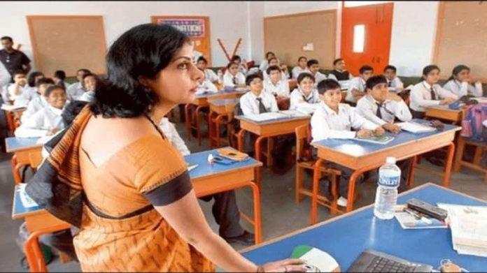 दिल्ली टीचर भर्ती