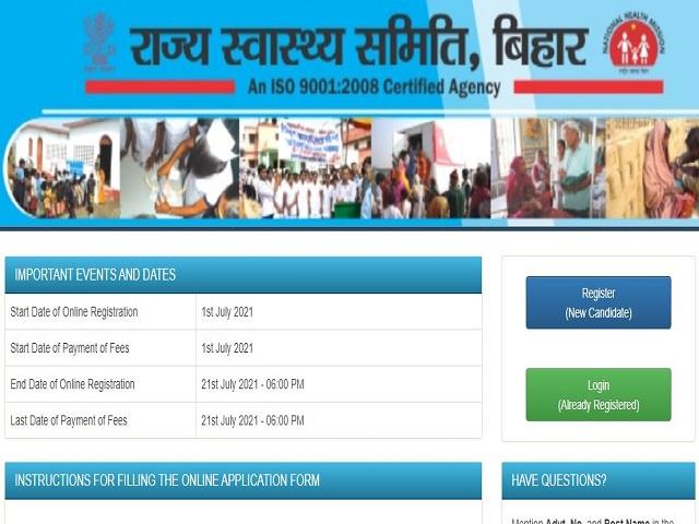 Bihar ANM Recruitment