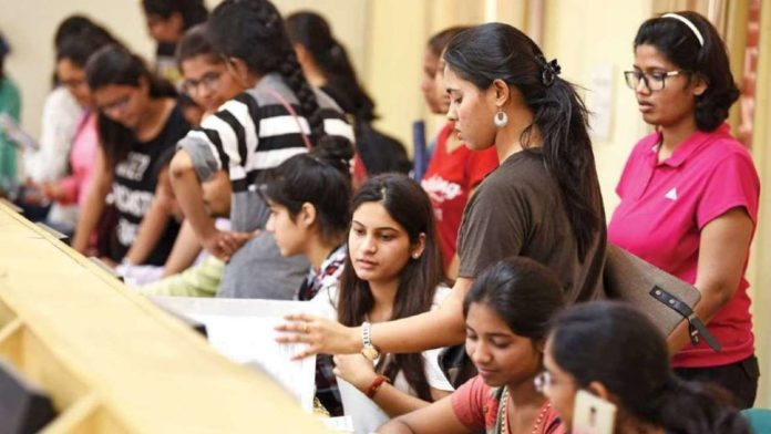 Technical Education Teaching Service Exam 2021